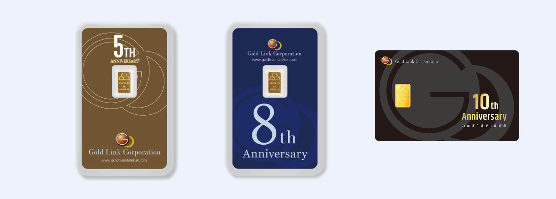 インゴット付オリジナルカード